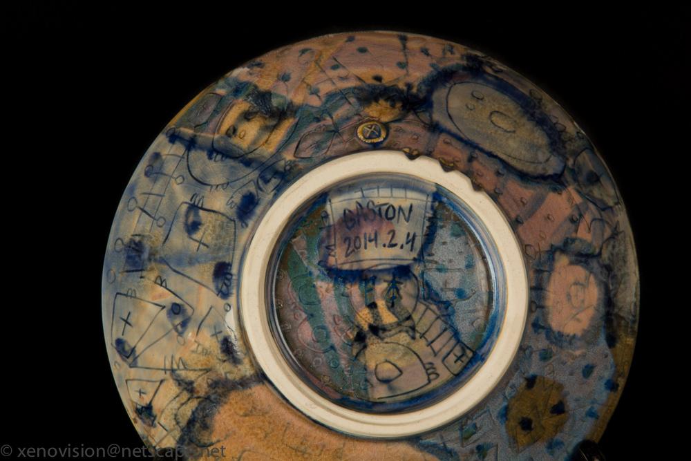 Aiculove © xenovision@xenovision.net