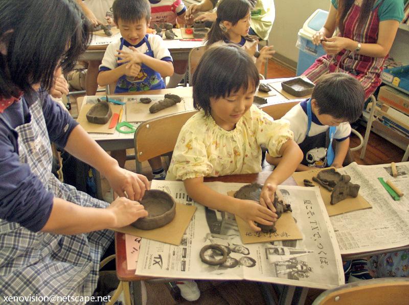 Kid's Club © xenovision@xenovision.net