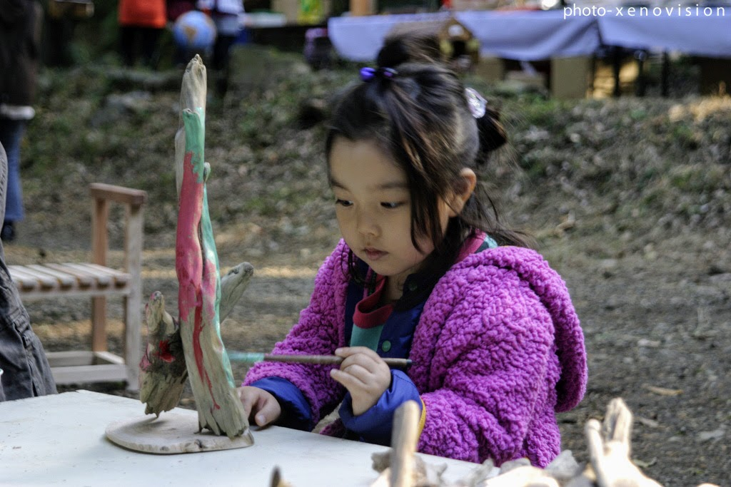 FUKUSHIMA CHILDREN - Charity Art Event