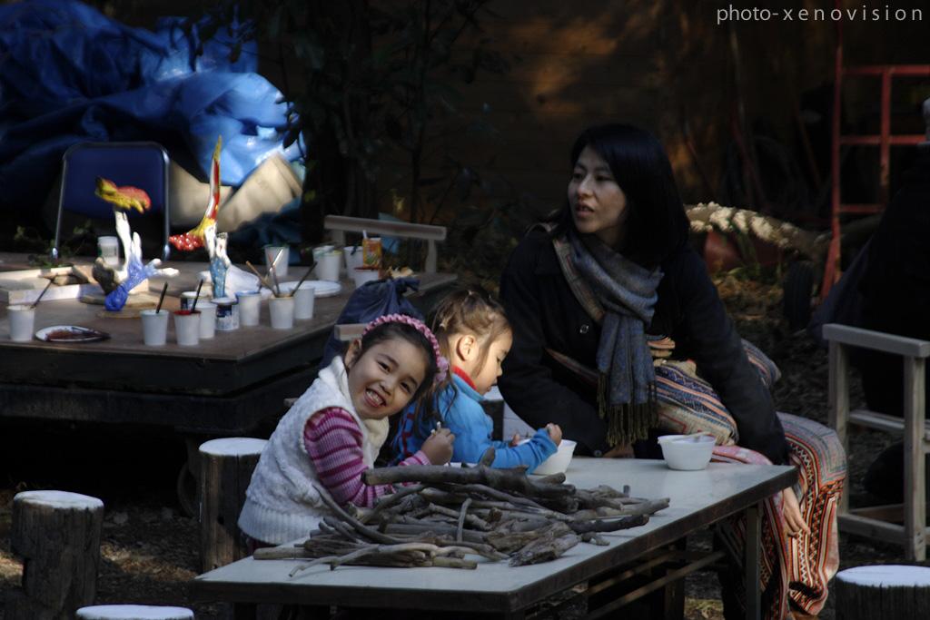 Fukushima © xenovision@xenovision.net