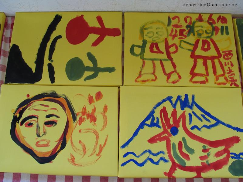 Hisei-Yama 001 © xenovision.net