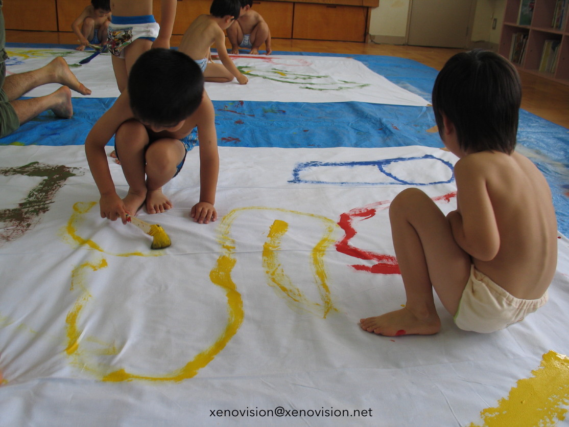 Painted Dreams © xenovision.net
